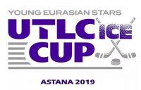 utlccup-ice